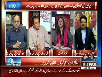 8PM With Fareeha Idrees 15 September 2014