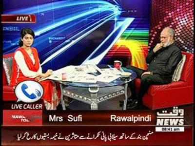 News Lounge 16 September 2014