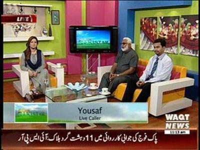 Salam Pakistan 16 September 2014 (part 2)