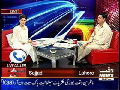 News Lounge 18 September 2014