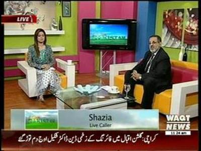 Salam Pakistan 18 September 2014 (part 2)