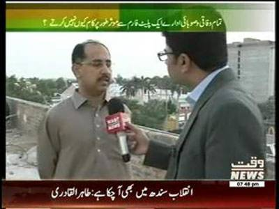 Labb Azaad 18 September 2014