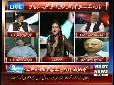 8PM With Fareeha Idrees 18 September 2014