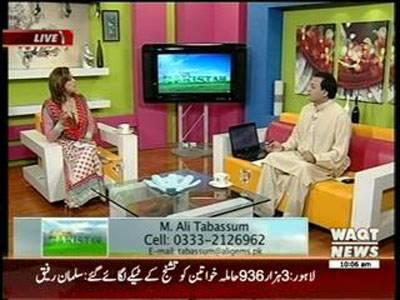 Salam Pakistan 19 September 2014 (part 1)