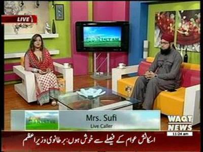 Salam Pakistan 19 September 2014 (part 2)
