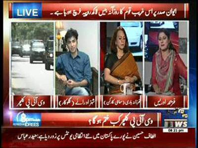 8PM With Fareeha Idrees 19 September 2014