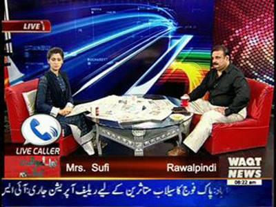News Lounge 22 September 2014