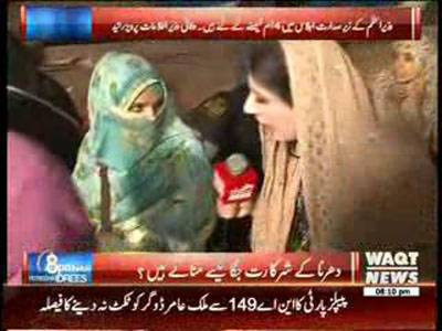 8PM With Fareeha Idrees 22 September 2014