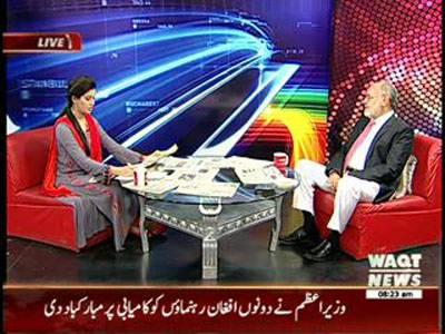 News Lounge 23 September 2014