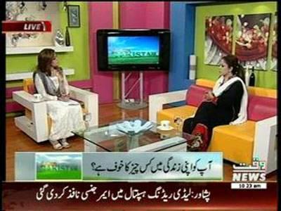 Salam Pakistan 23 September 2014 (part 1)
