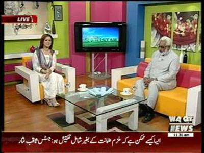 Salam Pakistan 23 September 2014 (part 2)