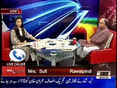 News Lounge 01 October 2014