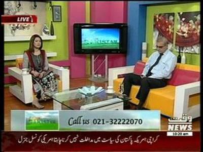 Salam Pakistan 01 October 2014 (part 1)
