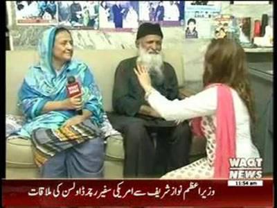 Salam Pakistan 01 October 2014 (part 2)