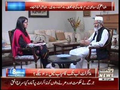 8PM With Fareeha Idrees 01 October 2014