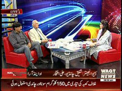 News Lounge 03 October 2014
