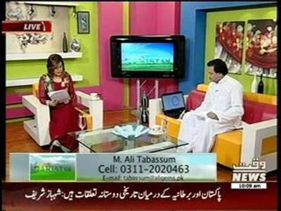 Salam Pakistan 03 October 2014 (part 1)
