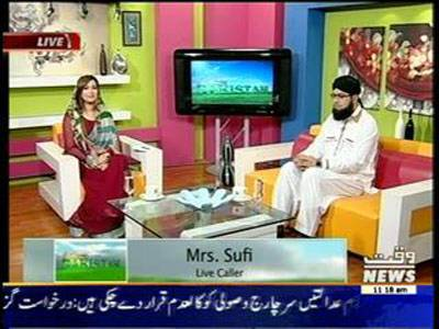 Salam Pakistan 03 October 2014 (part 2)