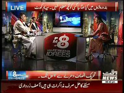 8PM With Fareeha Idrees 03 October 2014