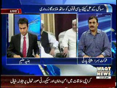 Waqt at Eleven 03 October 2014
