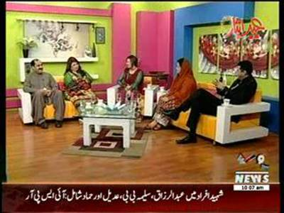 Salam Pakistan Eid Special 06 October 2014 Part 01
