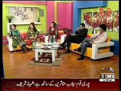 Salam Pakistan Eid Special 06 October 2014 Part 02