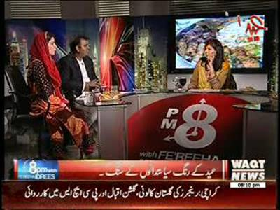 8PM With Fareeha Idrees 06 October 2014