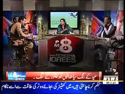 8PM With Fareeha Idrees 07 October 2014