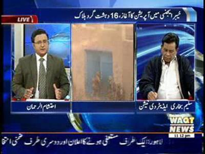 Waqt at Eleven 17 October 2014