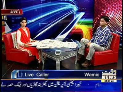 News Lounge 18 October 2014