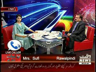 News Lounge 20 October 2014
