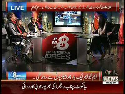 8PM With Fareeha Idrees 20 October 2014