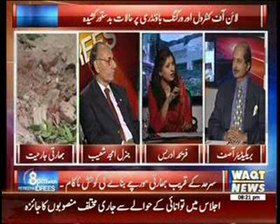 8PM With Fareeha Idrees 24 October 2014