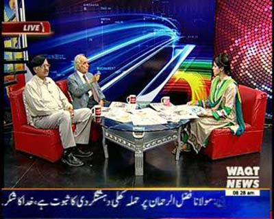 News Lounge 24 October 2014