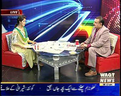 News Lounge 27 October 2014