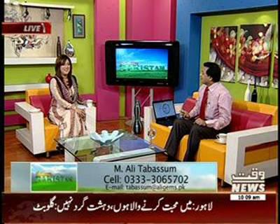 Salam Pakistan 27 October 2014 (part 1)