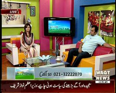 Salam Pakistan 27 October 2014 (part 2)