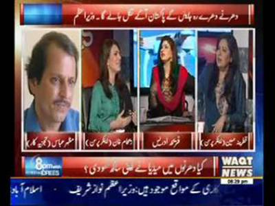 8PM with Fareeha Idrees 27 October 2014
