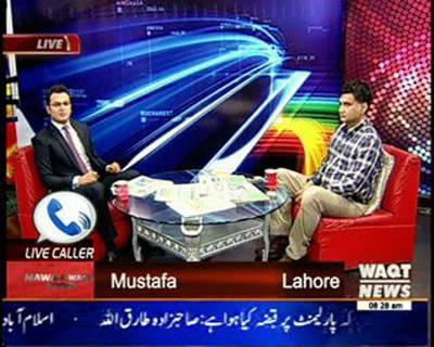 News Lounge 01 November 2014