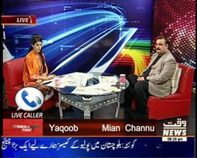 News Lounge 10 November 2014