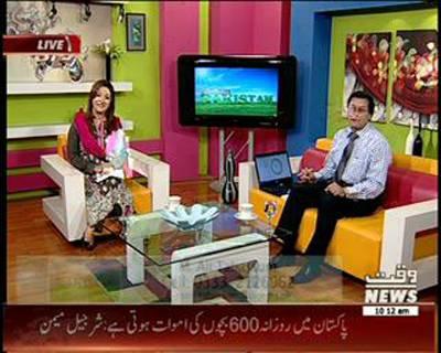 Salam Pakistan 10 November 2014 ( Part 1)