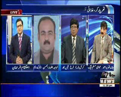 Waqt at Eleven 10 November 2014