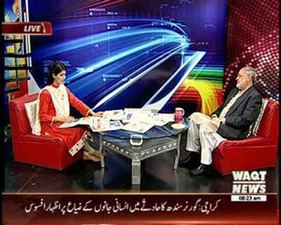 News Lounge 11 November 2014