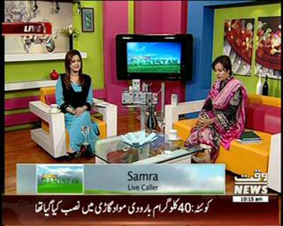 Salam Pakistan 11 November 2014 (part 1)