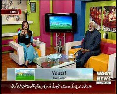 Salam Pakistan 11 November 2014 (part 2)