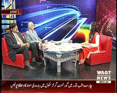 News Lounge 14 November 2014
