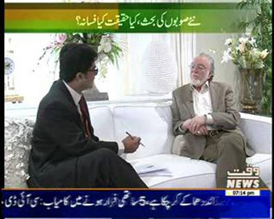 Labb Azaad 14 November 2014