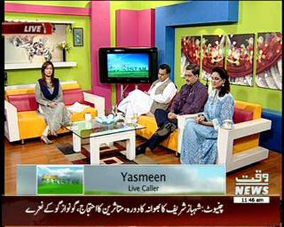 Salam Pakistan 14 November 2014