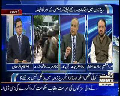 Waqt at Eleven 18 November 2014