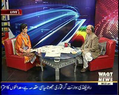 News Lounge 19 November 2014